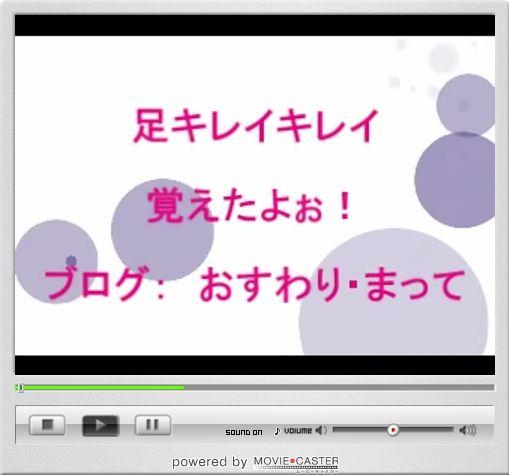 kireikirei_comp.jpg