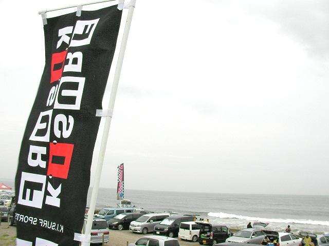 KAZU2_20110930120908.jpg