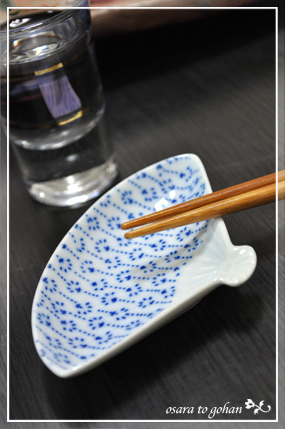 印判 豆皿
