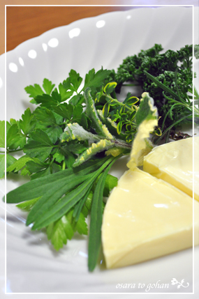 ハーブとチーズ