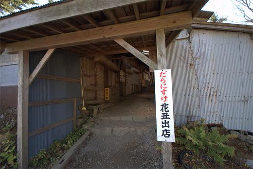 20091031-5.jpg