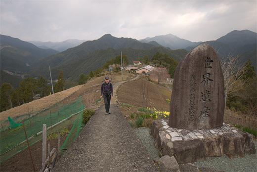 20120401-0.jpg