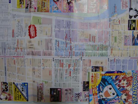 日本橋ストフェス2012が近々あるとか02