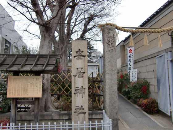 日本橋ストフェス2012が近々あるとか03