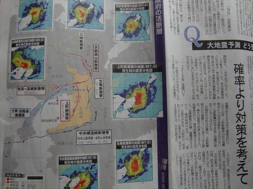 産経新聞眺めてて-その5-09