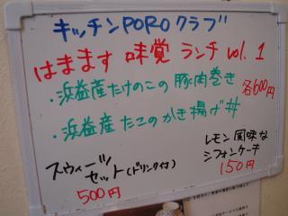 PB190134.jpg