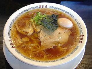 b_kourakuen_tyuka_nitamago1.jpg