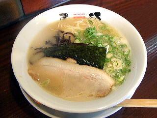 b_nagafuku_nagafuku1.jpg