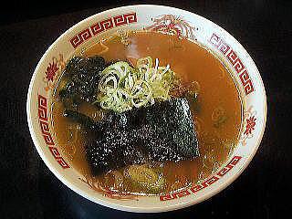 kiyaku11.ryuukichi.jpg