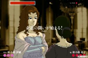 game_start001.jpg