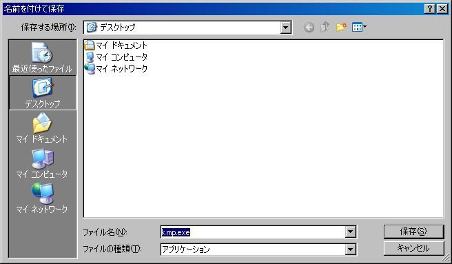 ダウンロード5.jpg