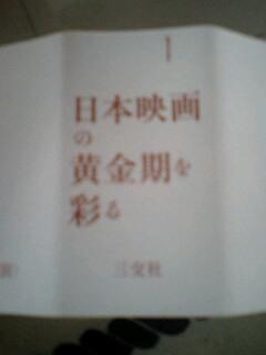 071001_1229~0001.jpg