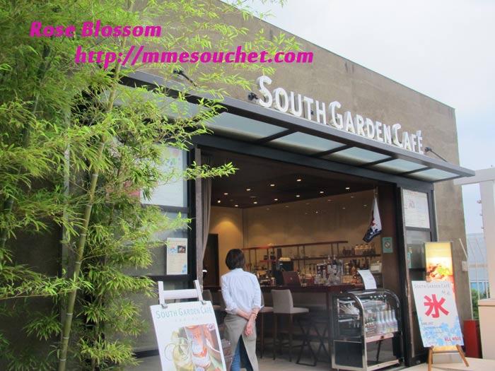 cafe20110526.jpg