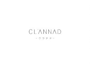 -クラナド- 第20話4