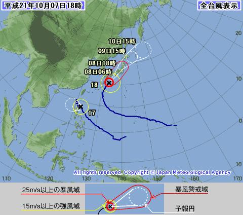 2009年 台風18号