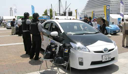 神戸カーライフ・フェスタ2011-2