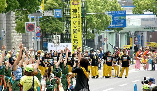 神戸まつり2011