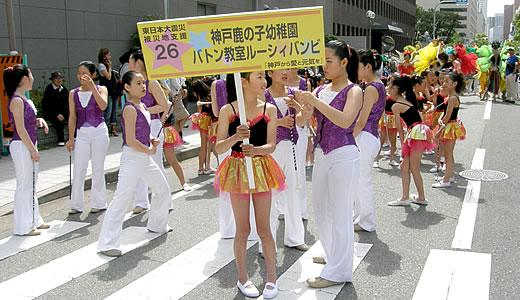 神戸まつり2011・パレード-4