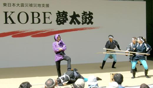 神戸まつり2011・街角風景(2)-4