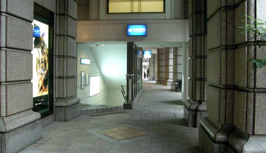 神戸一長い地下通路を通った(3)-2
