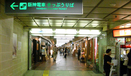 神戸一長い地下通路を通った(4)-3