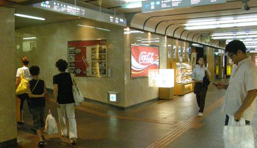 神戸一長い地下通路を通った(4)-4
