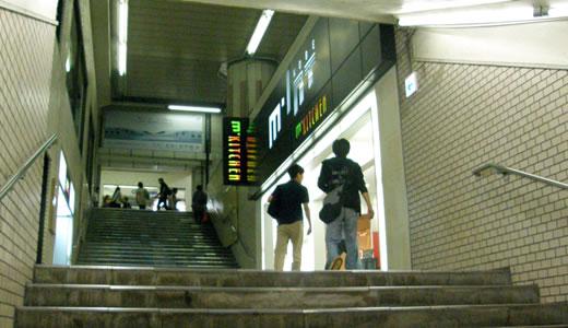 神戸一長い地下通路を通った(4)-5
