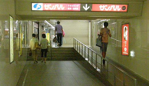 神戸一長い地下通路を通った(5)-5
