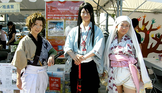 兵庫運河祭