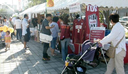 兵庫運河祭2011-2