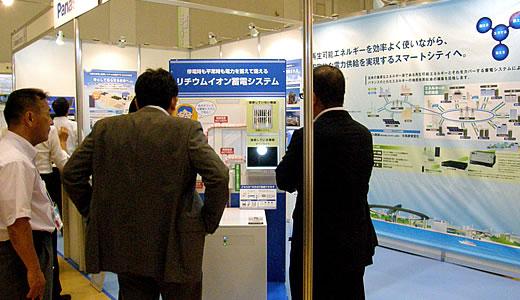 国際フロンティア産業メッセ2011-1