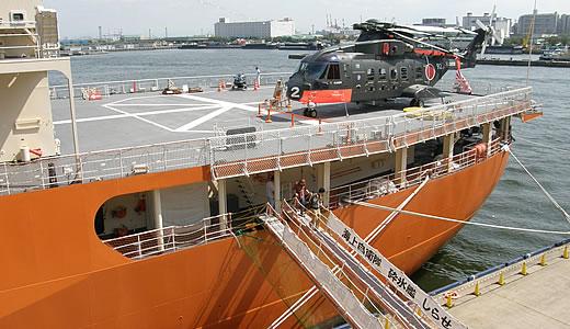 南極観測船「しらせ」が神戸にやって来た(2)-2