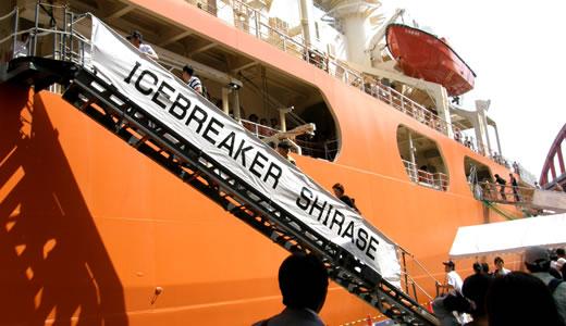 南極観測船「しらせ」が神戸にやって来た(3)-1