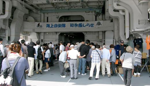 南極観測船「しらせ」が神戸にやって来た(3)-2
