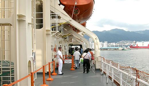 南極観測船「しらせ」が神戸にやって来た(3)-3