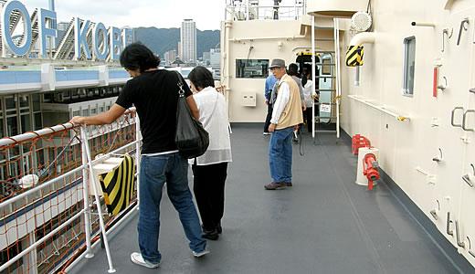 南極観測船「しらせ」が神戸にやって来た(3)-4