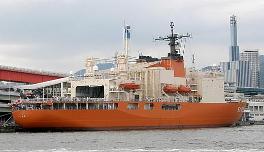 南極観測船「しらせ」が神戸にやって来た-1