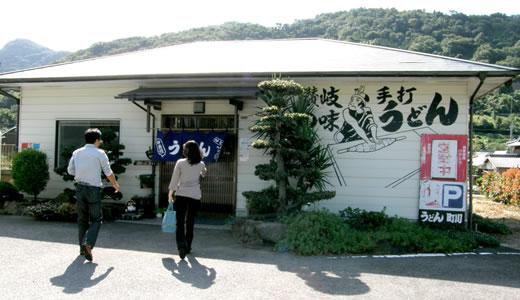 本場讃岐うどん名店と名所をバスで巡るうどんグルメ旅(3)-2