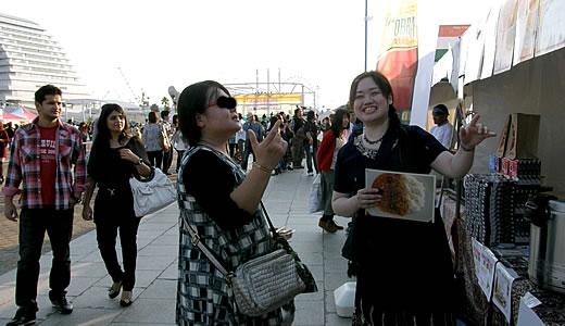 KOBEインディア・メーラー2011