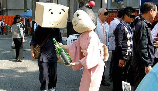 神戸地元酒まつり2011