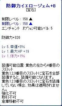 SPSCF1138.jpg