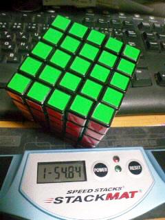20071128_5x5x5.jpg