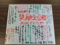 002_20090914205703.jpg