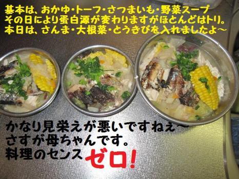 2009 9 18 food1