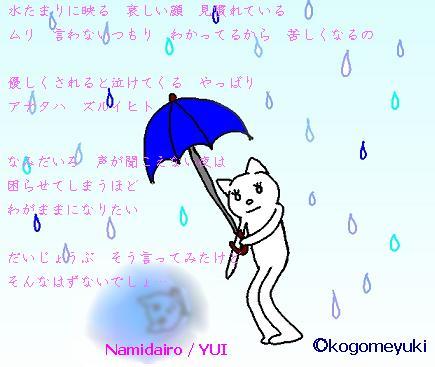 hibikuoto10.jpg