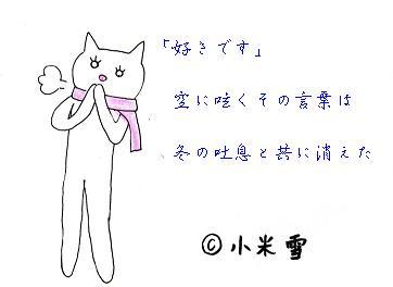 kotoba7.jpg