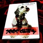 カーネリッコ・2008年オリジナルダイアリー帳