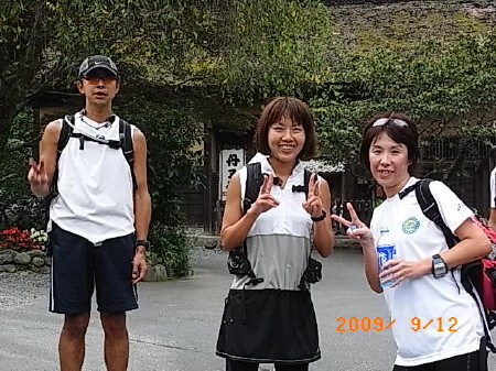 20090912IMG_0003.jpg