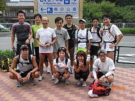 20090912IMG_0015.jpg
