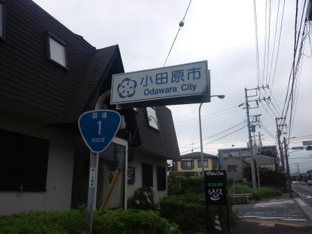 20110625IMG_0013.jpg